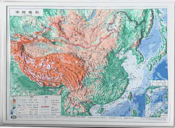 The peoples republic of china absolute location gumiabroncs Choice Image